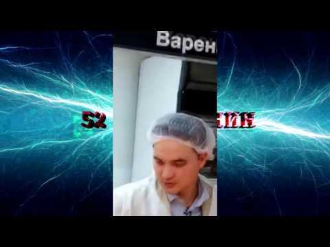 Им не отвертеться #Александр Молочко #НижнийНовгород #52 Гражданин