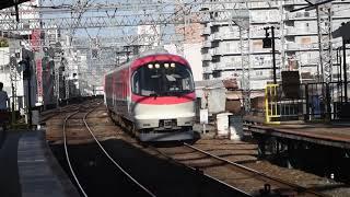 近鉄23000系IL05編成 大阪難波行き特急『伊勢志摩ライナー』
