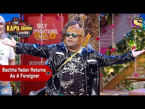 Baccha Yadav Returns As A Foreigner - The Kapil Sharma Show