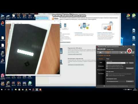 Samsung Galaxy S2 (обновление ПО через Kies)