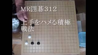 置碁動画(九子~二子)