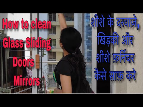 Easiest Way To Clean Glass Door or Windows | How To Clean Mirrors