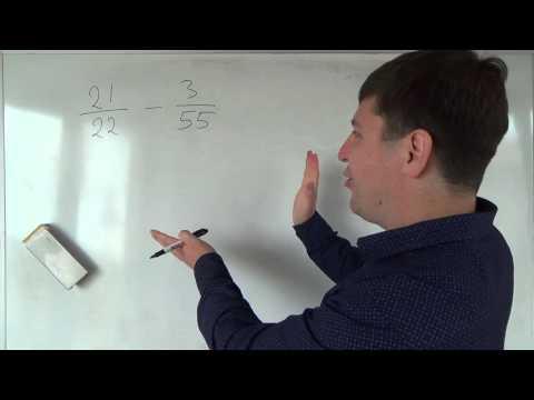 Как решать дробь с минусом