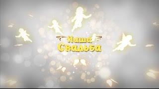 Свадебная фото видео съёмка ролик   +79892727282(Профессиональный фотограф и видеограф на съёмку свадьбы в Краснодаре., 2016-12-14T10:59:03.000Z)