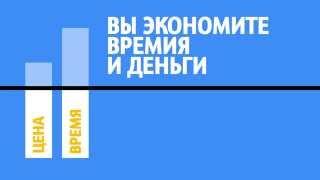 видео Где купить отделочные материалы в Москве