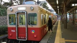前面展望 阪神武庫川線 武庫川→武庫川団地前