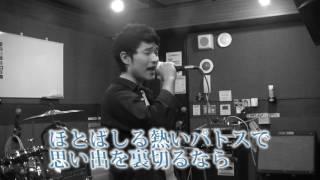 高橋洋子 残酷な天使のテーゼカバーしてみました。
