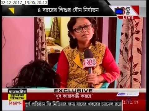 G D Birla school chat show@part 5