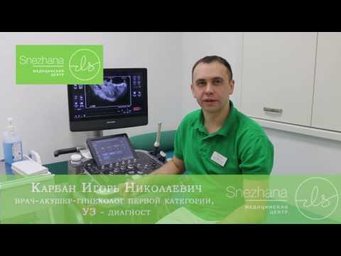 Методы прижигания при дисплазии и эрозии шейки матки