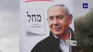 أزمة سياسية حول تشكيل الحكومة تلوح في أفق الاحتلال - (9/3/2020)