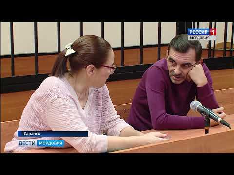 Суд над бывшем директором управляющей компании Авдеевым продолжается