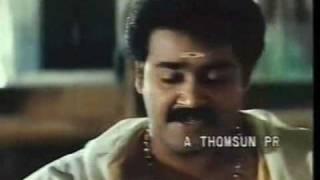 Devasabhathalam/ Aanandham -Malayalam -His Highness Abdullah