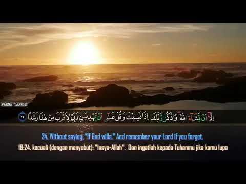 murotal-sedih-surat-al--kahfi