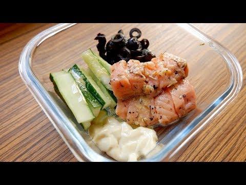 Keto Smoked Salmon, Cucumber & Blue Cheese Salad Recipe