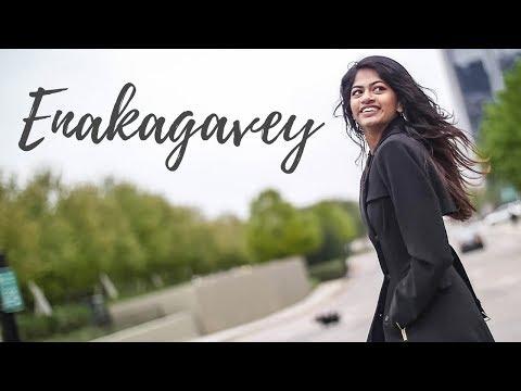 Enakagavey - Stella Ramola