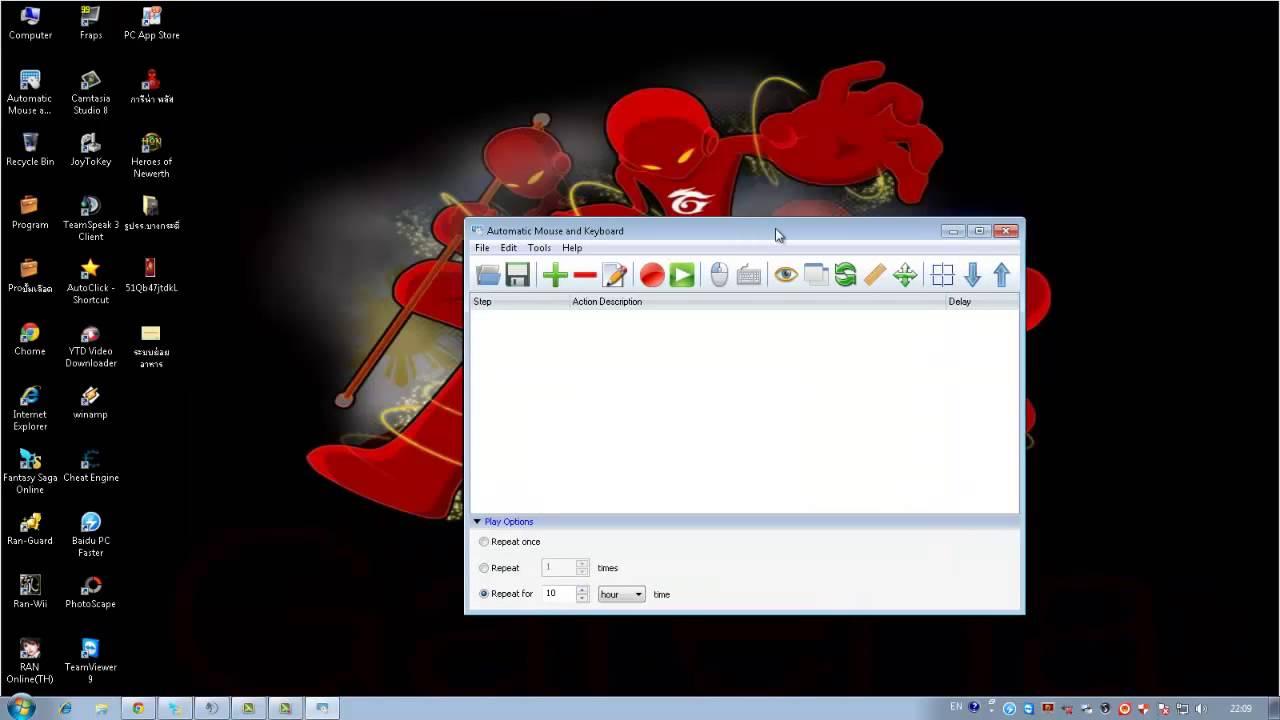 Robotsoft automatic mouse and keyboard