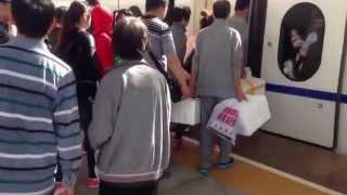 中国東北部の旅  2013 09  Part  14 哈大高速鉄道 鲅鱼圈站ホーム