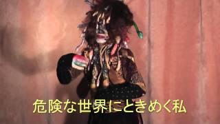Medusa(メデューサ) 作詞・作曲 Kk.tama (1) 貴方という恋人が(Oh ...