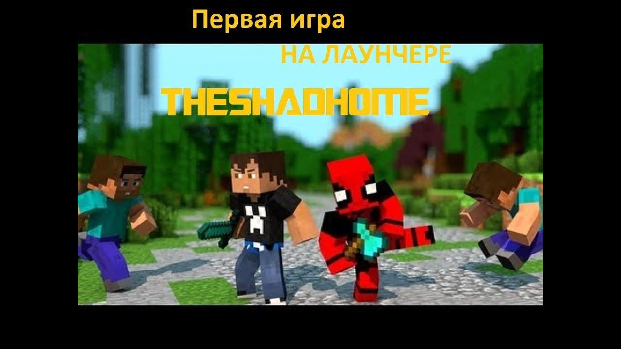 MinecraftExpert.ru: Скачать Моды, Ресурс Паки, Скины ...