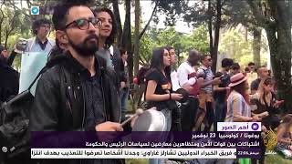 Al Jazeera Mubasher قناة الجزيرة مباشر live stream on Youtube.com