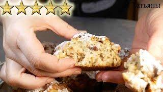 """Обалденное Печенье """"ОДНА ЛОЖКА"""" на скорую руку! Вкус ЭТОГО Печенья ВЫ НЕ ЗАБУДЕТЕ Никогда!!!"""