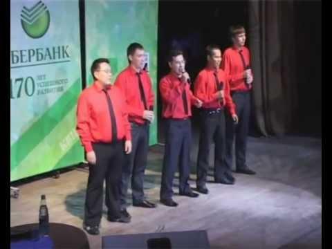 «БОС», Улан-Удэ