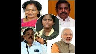 NEET 2017 | Tamilisai | H Raja | EPS Troll | NEET Tamil SPOOF