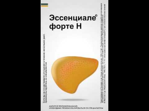 Эссенциале-н форте капс. №30 (sanofi-aventis). Диклак гель 5% 100 г (sandoz). Санорин эмульсия 0,1% 10мл (teva). Отривин, спрей назал. Дозир. 0,1 % фл. 10 мл (novartis consumer health (швейцария)). Линекс капс. №32 (sandoz). Пульмобриз табл. П/о №20 (мови хелс гмбх).