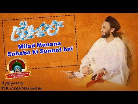 Milad Manana Sahaba Ki Sunnat Hai By Pir Saqib Shaami
