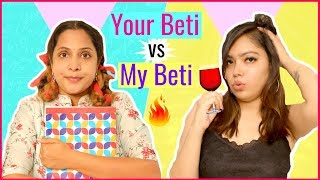 YOUR Daughter (बेटी) vs MY Daughter (बेटी) ... | #Roleplay #Fun #Sketch #Anaysa #ShrutiArjunAnand
