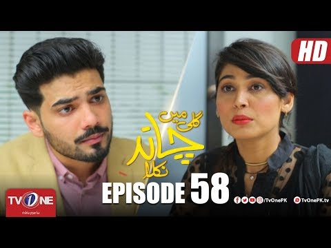 Gali Mein Chand Nikla | Episode 58 | TV One Drama | 8 May 2018