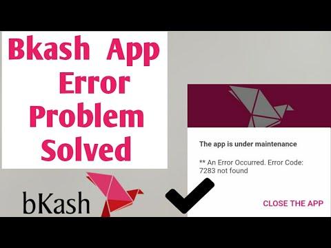 Bkash App Error Problem Solved || ১৫০ টাকা ফ্রি  ||