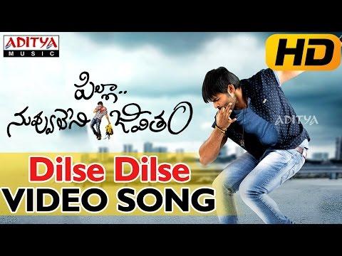 Dilse Dilse Full Video Song || Pilla Nuvvu Leni Jeevitham Video Songs || Sai Dharam Tej,Regina
