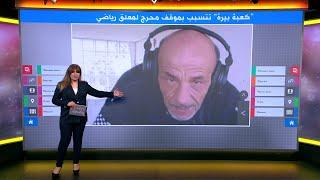 إيقاف معلق رياضي تونسي بعد طلبه