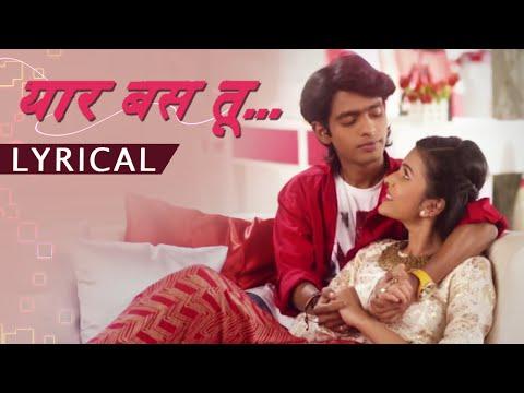 Lyrical: Yaar Bas Tu Full Song With Lyrics | Urfi Marathi Movie | Prathamesh Parab, Mitali Mayekar