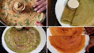 4 Variety Dosa | Healthy Dosa Recipes