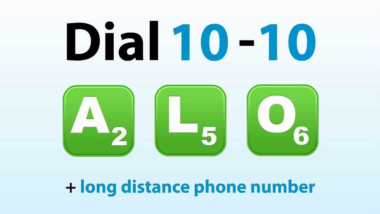 Dial 10-10-ALO | Call India | Call Philippines | India Long