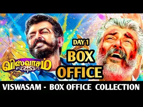 RECORD BREAKING ! Ajith's Viswasam First Day Box Office Collection | Viswasam Boxoffice Collection