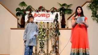 Cinchana Ugaadi 2014 - Anish & Manasa Karaoke Naguva Nayana
