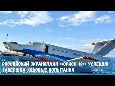 Новая модификация российского