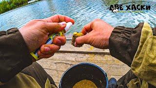РЫБА СОШЛА С УМА ОТ ЭТОГО ЗАПАХА Ловля на кукурузу Рыбалка в МАЕ
