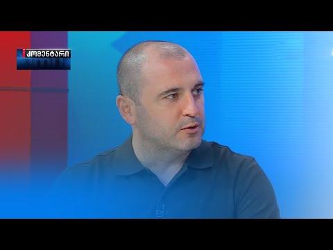 Khabeishvili about a dream