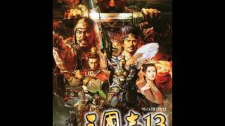 playlist(三國志 13/삼국지 13/Romance of the Three Kingdoms XIII Ori...
