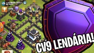 FINALMENTE! LIGA LENDÁRIA NO MEU CV9! CLASH OF CLANS