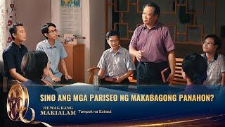 """Tagalog Christian Movie Extract 4 From """"Huwag Kang Makialam"""": Sino ang mga Pariseo ng Makabagong Panahon?"""
