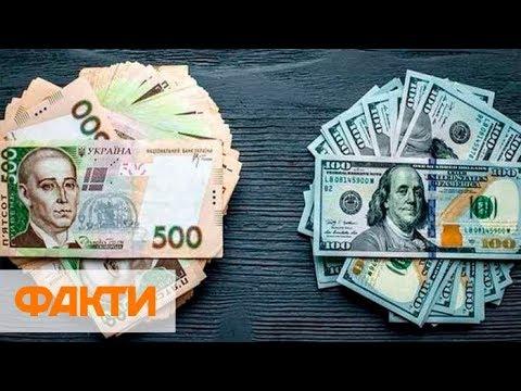 Каким будет курс доллара зимой и что выгодно покупать сейчас