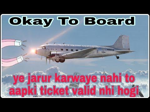 Air india ok to board qatar