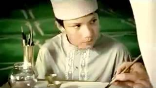 A is for Allah by Yusuf Islam aka Cat Stevens (Halal Nasheed. No Music)