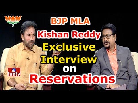 BJP MLA G Kishan Reddy Exclusive Interview over Muslim Reservations in Telangana | Janata Darbar