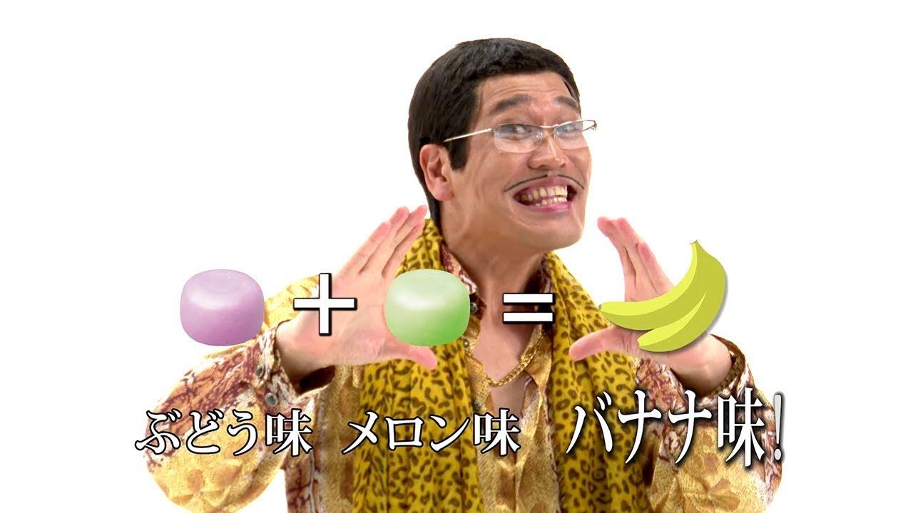 手洗い ピコ 太郎